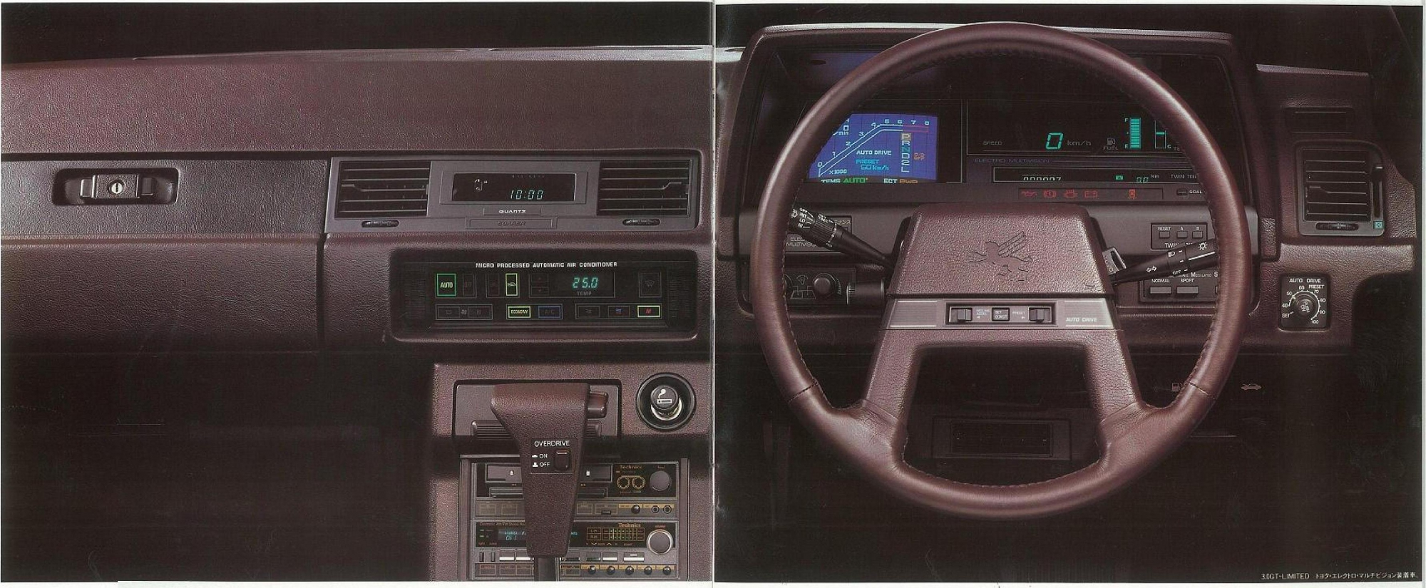 Toyota Soarer (1981-1985). Note that this dashboard is specific to the 3.0 GT Limited.